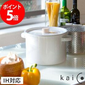 kaico カイコ 琺瑯パスタパン 5.7L 桜板鍋敷き付 ホワイト 鍋