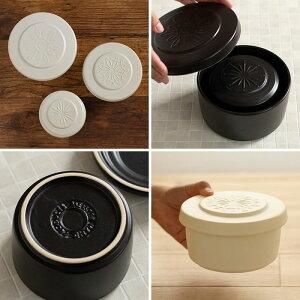 おひつ電子レンジ対応耐熱陶器イブキクラフトまかない計画ごはんジャーS0.5合白黒