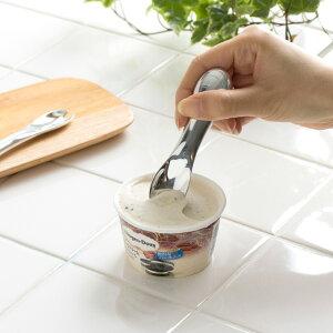 アイスクリームスプーン15.0%レムノスLemnos(タカタレムノスおしゃれ人気アルミニウム専用バニラチョコレートストロベリーパフェプレゼントギフトテーブルウェアカトラリーキッチン雑貨)