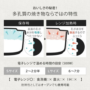 おひつOHITSULサイズ電子レンジ対応耐熱陶器保存容器ジャーごはんジャーイブキクラフト暮らしマイスターまかない計画1.5合白黒耐熱陶器日本製