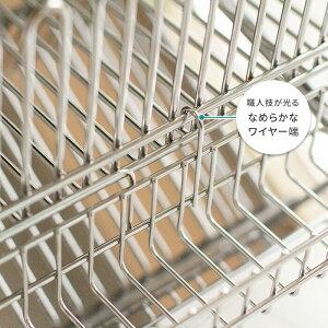 燕三条ステンレス水切りラックロングワイド【レビュー投稿で選べる特典】縦置き横置き下村企販日本製トレー水が流れるラックオールステンレスカトラリー入れ箸置き付き箸入れ水切りかご