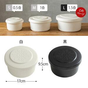 おひつ電子レンジ対応耐熱陶器イブキクラフトまかない計画ごはんジャーL1.5合白黒