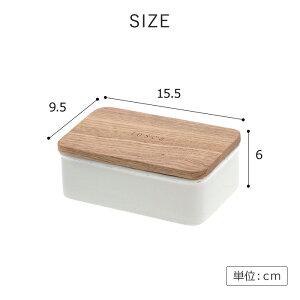 toscaトスカバターケース