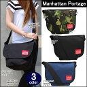 マンハッタンポーテージ メッセンジャーバッグ(SM) 1605 NYLON MESSENGER BAG JR(SM) ManhattanPortage マンハッタン …