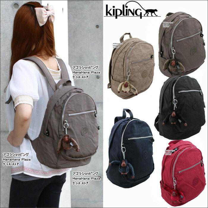 Kipling キプリング リュック K15016 Clas Challenger デイバッグ ブランド ag-548600
