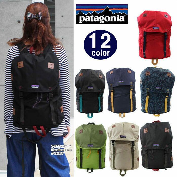 パタゴニア patagonia バッグ リュック ARBOR アーバー・パック 26L 47956 バックパック ブランド ag-853200