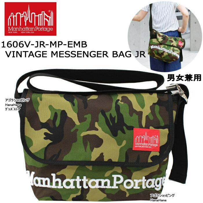 マンハッタンポーテージ ビンテージ メッセンジャーバッグ 1606V-JR-MP-EMB CAM ManhattanPortage VINTAGE MESSENGER BAG JR(MD) MP ショルダーバッグ マンハッタン ブランド ag-863000