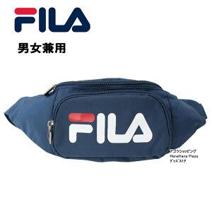 【ネコポス可】FILA フィラ ウエストポーチ LA171J81 412 HERITAGE FANNY PACK ボディバッグ ag-1351 ブランド