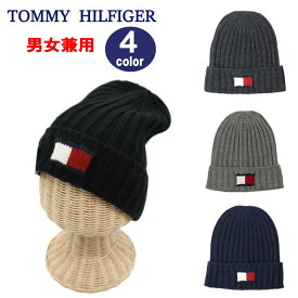 TOMMY HILFIGER トミーヒルフィガー ニット帽 H8H83210 ACRYLIC 100% スタンダードデザイン ニットキャップ 冬 ウインター ブランド ag-1405