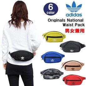 adidas Originals バッグ CK6590 CK6588 CK6589 アディダス ウエストバッグ ORINALS NATIONAL WAIST PACK (INDO) ヒップバッグ ボディバッグ アディダスオリジナルス ブランド ag-1690