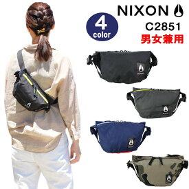 NIXON ウエストバッグ C2851 ニクソン TRESTLES HIP PACK BAG トレスルズ ヒップパック ヒップバッグ ボディバッグ 男女兼用 ブランド ag-2001