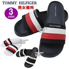 TOMMY HILFIGER トミーヒルフィガー サンダル twDULCE twDULCE2 ダルシー シャワーサンダル メンズ レディース 男女兼用 ラバーサンダル スポーツサンダル ブランド ag-2132