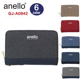アネロ グランデ 二つ折り財布 GJ-A0942 杢調ラウンドジップ折り財布 ラウンドファスナー 軽量 多機能 カジュアル anello GRANDE ブランド ag-2146