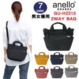anello GRANDE バッグ GU-H2315 アネロ グランデ はっ水加工 ミニショルダーバッグ バック 軽量 男女兼用 ユニセックス ブランド ag-223800