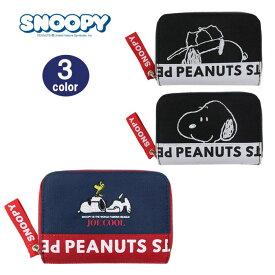 SNOOPY カードケース SPR-763 SPR-762 SPR-756 スヌーピー パス付カードケース カード入れ パスケース ラウンドファスナー 財布 小銭入れ 小物入れ ブラック ネイビー 男女兼用 ブランド ag-235600