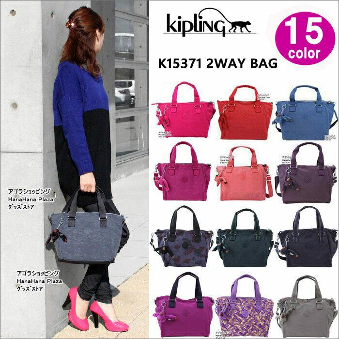 Kipling キプリング バッグ K15371 2Way バッグ ショルダーバック ハンドバッグ AMIEL ブランド ag-882400