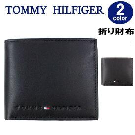 TOMMY HILFIGER 財布 31TL25X005 トミーヒルフィガー レザー 二つ折り財布 型押しロゴ メンズ 折財布 トミー ブランド ag-885500
