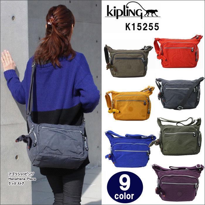 Kipling キプリング K15255 トート ショルダーバッグ GABBIE ハンドバッグ ナイロン ブランド ag-823300a
