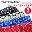 marimekko マリメッコ おためし 生地 ハーフカットサイズ MINI UNIKKO ミニウニッコ柄 ハーフカット カットクロス は…