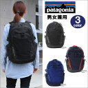 パタゴニア バッグ リュック 48046 BLK Ms Paxat Pack 32L バックパック リュックサック patagonia ブランド ag-9829...