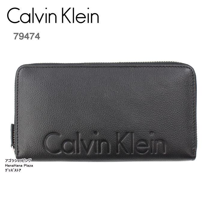 カルバンクライン CK 長財布 79474 レザー メンズラウンド財布 Calvin Klein ラウンド ag-988900