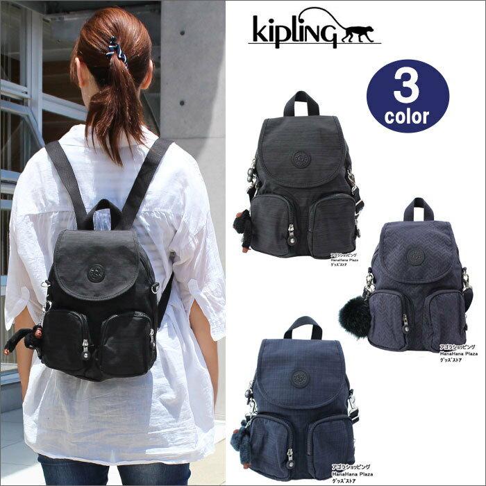 キプリング Kipling バッグ K23512 リュック 2Way ショルダーバッグ Basic PLUS EWO Firefil Up リュックサック 旅行 ブランド ag-1152
