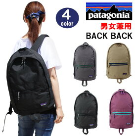 Patagonia バッグ 48016 パタゴニア Arbor Day Pack 20L アーバー バックパック リュックサック ブランド ag-1202