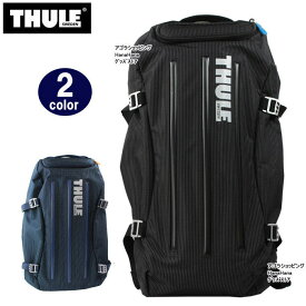 THULE バッグ リュック TCDP-1 スーリー 40L SWEDEN Crossover series DuffelPack 2Way ボストン バックパック デイバッグ ブランド ag-863200