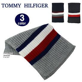 TOMMY HILFIGER マフラー H8C83248 トミーヒルフィガー リブ編み ストライプ SCARF トミー メンズ レディース ブランド ag-1403