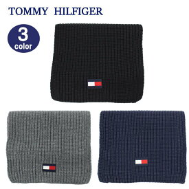 TOMMY HILFIGER リブ マフラー H8C8-3203 トミーヒルフィガー ワンポイントロゴ刺繍 アクリル SCARF トミー メンズ レディース ブランド ag-1529