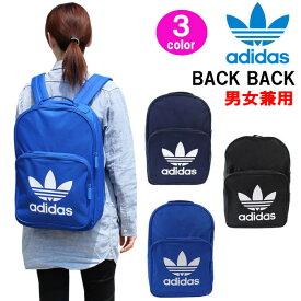 アディダス adidas リュック BK6723 BK6722 BK6724 DJ2170 DJ2171 DJ2172 クラシック トレフォイル バックパック adidas Classic Trefoil Backpack Originals Bag スポーツ ブランド ag-983000