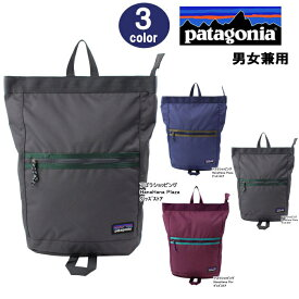 Patagonia バッグ 48021 パタゴニア Arbor Market Pack 15L バックパック リュックサック ブランド ag-1199