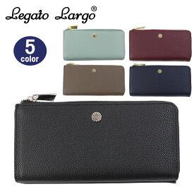 レガートラルゴ 長財布 LJ-E1324 Legato Largo L字ファスナー ペブルドフェイクレザー ウォレット ab-399800 ブランド