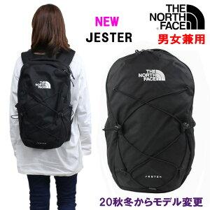 ザ・ノース・フェイス リュック 新作 JESTER ジェスター NF0A3VXFJK3-OS TNF BLACK 28L THE NORTH FACE リュックサック バックパック ノースフェイス 男女兼用 ab-390900 ブランド