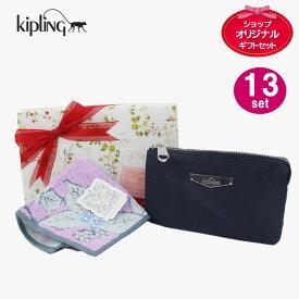 キプリング オリジナルギフトセット K13594 K13265 K13592 化粧ポーチ タオルハンカチ セット 母の日 誕生日 記念日 プレゼント ag-292600 ブランド