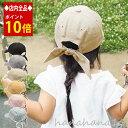 ◆店内全品P10倍◆【キャップ キッズ】 女の子 リボンキャップ メール便送料無料 春夏 ママ 親子 おそろい 帽子 バッ…
