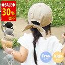 ◆30%OFF◆【キャップ キッズ】 女の子 リボンキャップ メール便送料無料 春夏 ママ 親子 おそろい 帽子 バックリボン…
