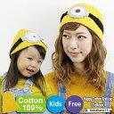 ニット帽 イエロー コットン おそろい 子ども 帽子 ニットキャップ ハロウィン 仮装 キッズ フリー ミニオンズ 黄色 …