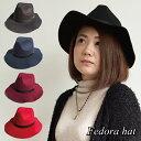 帽子 秋冬 中折れハット レディース 宅配便送料無料 メンズ 57センチ つば広ハット 女優帽 帽子 ベルト付き フェドラ…