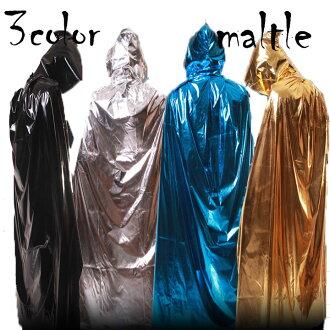 万圣节披风食物披风服装古装戏活动3色假扮余兴舞台披风古装戏舞蹈服装假扮商品配饰