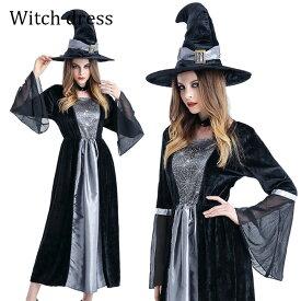 8a9b9d5d6d4b0 ハロウィン コスプレ ウィッチ 魔女 ベロア風素材 ロングドレス とんがり帽子付き コスチューム 衣装 仮装 悪魔