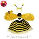 ハロウィン 妖精 蝶 コスプレ 子供 羽 羽根 みつばち ミツバチ ハチ はち 妖精 蝶 コスチューム 衣装 仮装 スカート付…