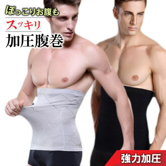 Arrival at big size exercise pressure inner training suit bellyband for the supporter waist supporter pelvis support compression belt waist for the pressurization bellyband pressurization inner diet waist
