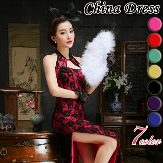 China clothes qipao black race costume play costume clothes big size XL six colors China clothes China clothes long dress long sexy lady's party dress