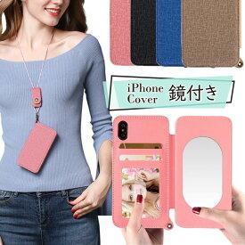 iPhoneケース iPhone ケース スマホケース カバー 保護ケース アイフォン ラインストーン ネックストラップ付属 ミラー付き カードポケット付き iPhone6/6s/iPhone7/iPhone8/iPhone6Plus/6sPlus/iPhone8Plus/7Plus/iPhoneX