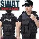 2823 swat a