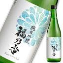 日本酒 花春酒造 純米吟醸 福乃香 720ml