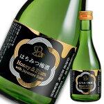 はちみつ梅酒-300ml