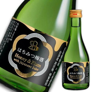 ≪新発売≫リキュール 花春 はちみつ梅酒 300ml≪メイドイン会津のお酒≫
