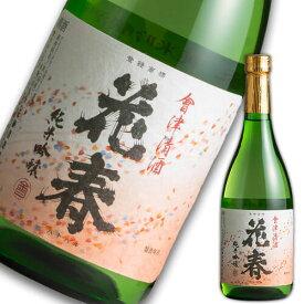 【クーポン使用で20%OFF】日本酒 花春 純米吟醸酒720ml